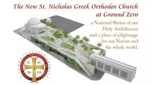 The new St. Nicholas Greek Orthodox Church at Ground Zero--Artist rendering and short fact sheet